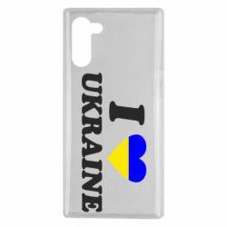 Чохол для Samsung Note 10 Я люблю Україну