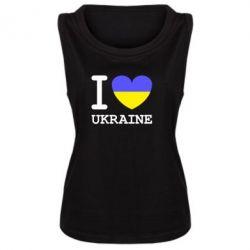 Женская майка Я люблю Україну - FatLine
