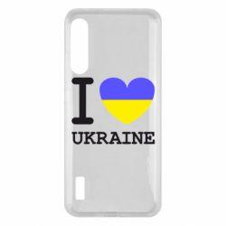 Чохол для Xiaomi Mi A3 Я люблю Україну