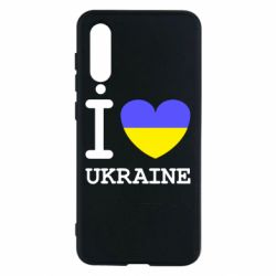 Чехол для Xiaomi Mi9 SE Я люблю Україну