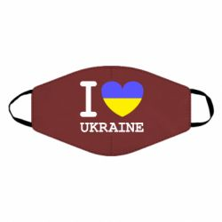 Маска для обличчя Я люблю Україну