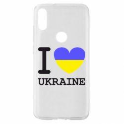 Чехол для Xiaomi Mi Play Я люблю Україну