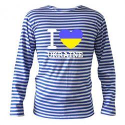 Тельняшка с длинным рукавом Я люблю Україну - FatLine