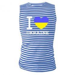 Майка-тельняшка Я люблю Україну - FatLine