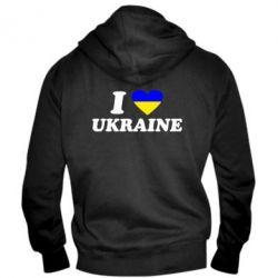 Мужская толстовка на молнии Я люблю Украину - FatLine