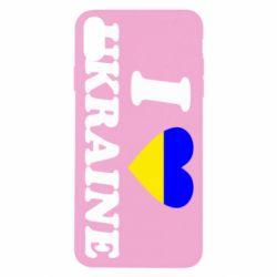 Чохол для iPhone X/Xs Я люблю Україну