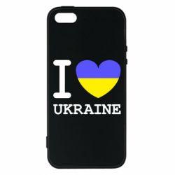 Чохол для iphone 5/5S/SE Я люблю Україну