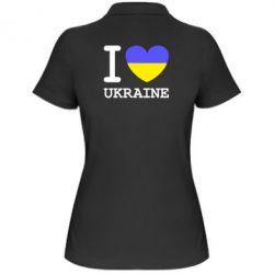 Женская футболка поло Я люблю Україну - FatLine