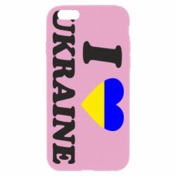 Чохол для iPhone 6 Plus/6S Plus Я люблю Україну