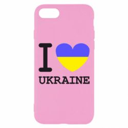 Чохол для iPhone 7 Я люблю Україну