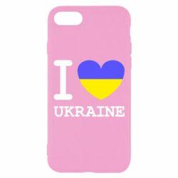 Чохол для iPhone 8 Я люблю Україну