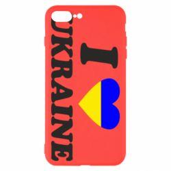 Чохол для iPhone 8 Plus Я люблю Україну