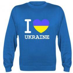 Реглан (свитшот) Я люблю Україну - FatLine