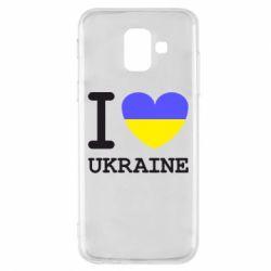 Чохол для Samsung A6 2018 Я люблю Україну