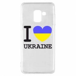 Чохол для Samsung A8 2018 Я люблю Україну