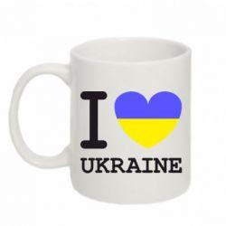 Кружка 320ml Я люблю Україну - FatLine