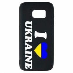 Чохол для Samsung S7 Я люблю Україну