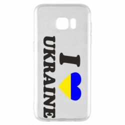 Чохол для Samsung S7 EDGE Я люблю Україну