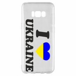 Чохол для Samsung S8+ Я люблю Україну