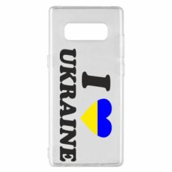 Чохол для Samsung Note 8 Я люблю Україну