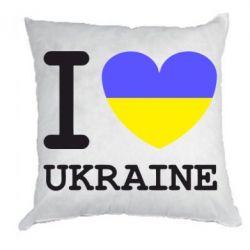 Подушка Я люблю Україну - FatLine