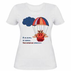 Жіноча футболка Я не птах, що не свиня, Тестувальник, просто я