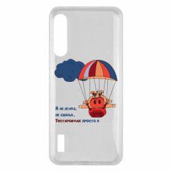 Чохол для Xiaomi Mi A3 Я не птах, що не свиня, Тестувальник, просто я