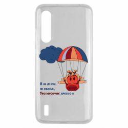 Чохол для Xiaomi Mi9 Lite Я не птах, що не свиня, Тестувальник, просто я