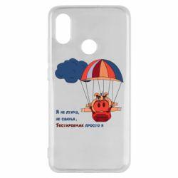 Чохол для Xiaomi Mi8 Я не птах, що не свиня, Тестувальник, просто я