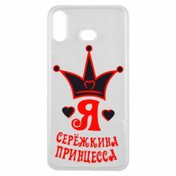 Купить Чехол для Samsung A6s Я Сережкина принцесса, FatLine