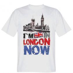 Футболка Я сейчас в Лондоне!
