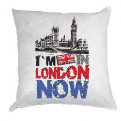 Подушка Я сейчас в Лондоне!