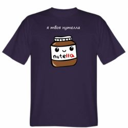 Чоловічі футболки для двох закоханих - купити в Києві 50a745a0dd9e2