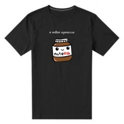Чоловіча стрейчева футболка Я твоя нутелла