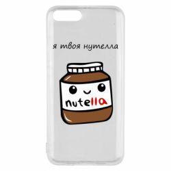 Чохол для Xiaomi Mi6 Я твоя нутелла