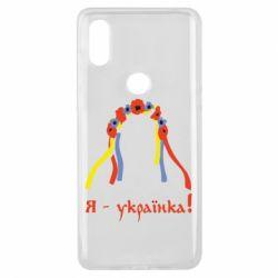 Чехол для Xiaomi Mi Mix 3 Я - Українка!