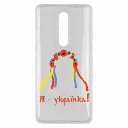 Чехол для Xiaomi Mi9T Я - Українка!