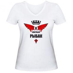 Женская футболка с V-образным вырезом Я знатный рыбак - FatLine