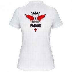 Женская футболка поло Я знатный рыбак - FatLine