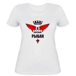 Женская футболка Я знатный рыбак - FatLine