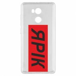 Чохол для Xiaomi Redmi 4 Pro/Prime Ярік