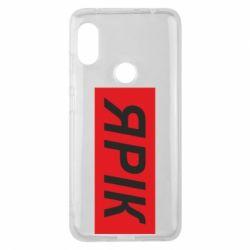 Чохол для Xiaomi Redmi Note Pro 6 Ярік