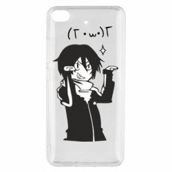 Чехол для Xiaomi Mi 5s Yato smile