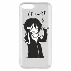 Чехол для Xiaomi Mi6 Yato smile