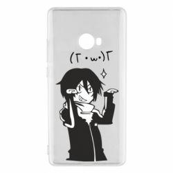 Чехол для Xiaomi Mi Note 2 Yato smile
