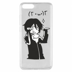 Чехол для Xiaomi Mi Note 3 Yato smile