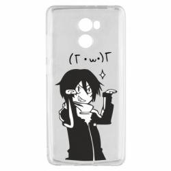 Чехол для Xiaomi Redmi 4 Yato smile