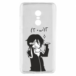Чехол для Xiaomi Redmi Note 4 Yato smile