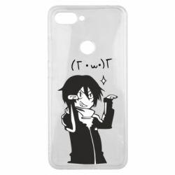 Чехол для Xiaomi Mi8 Lite Yato smile