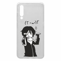 Чехол для Xiaomi Mi9 Yato smile